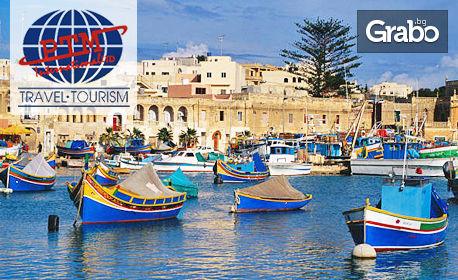 Посети за Нова година Малта! 2 нощувки със закуски в Слима, плюс самолетен транспорт