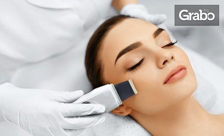 Почистване на лице с ултразвукова шпатула, плюс кислородна терапия