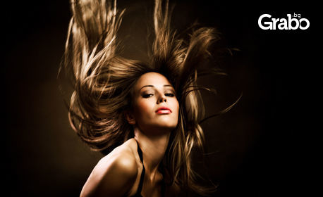 Масажно измиване на коса и прическа - без или със подстригване, терапия или боядисване