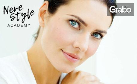 Ултразвукова фотон терапия за лице с хиалуронова киселина