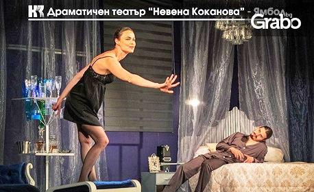 """Йоана Буковска-Давидова и Янина Кашева в спектакъла """"Котка върху горещ ламаринен покрив"""" на 21.10"""