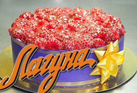 Наслада с нежен вкус! Еклерова торта с пълнеж по избор само за 19 лв. от Виенски Салон Лагуна с доплащане на ваучер за 1 лв.