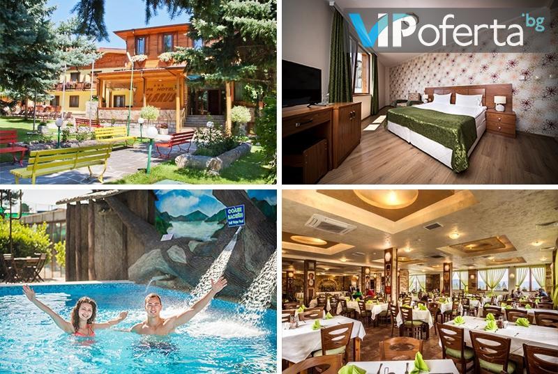 Eднодневен пакет със закуска и вечеря + солна терапия, 4 басейна и СПА зона в СПА Хотел Елбрус*** с Аквапарк, Велинград