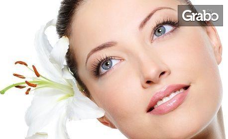 Диамантено микродермабразио на лице, шия и деколте, плюс ензимен пилинг, ревитализиращ серум и кислородна маска