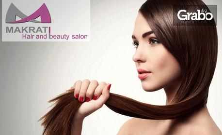Терапия за увредена коса с ултразвукова преса и продукти L Oréal, плюс оформяне