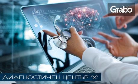 Компютърна диагностика на организма с биоскенер, плюс хранителни и здравословни съвети