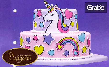 Детска едноетажна или двуетажна торта, модел по избор