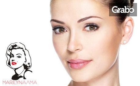 Почистване на лице с ултразвукова шпатула и пилинг, плюс терапия Colagena с прополис и чаено дърво