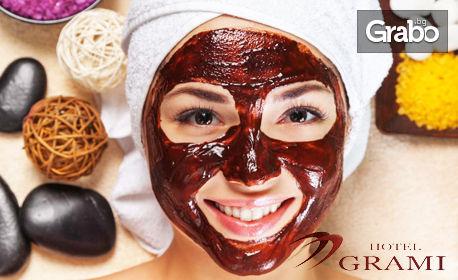 """100 минути терапия """"Шоколадово вълшебство""""! Масаж на цяло тяло, почистване на лице с пилинг и маска, и посещение на парна баня"""