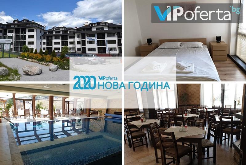 Тридневни пакети със или без закуска, закуска и вечеря + ползване на басейн и СПА в Апарт хотел Роял, Банско
