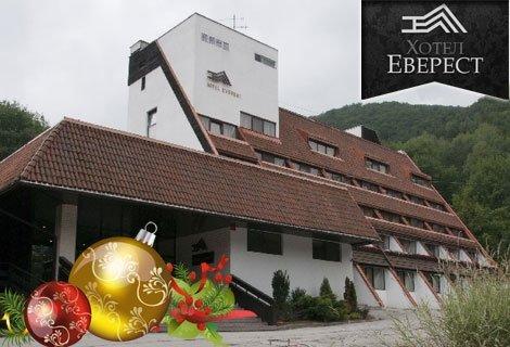 Нова Година в ЕТРОПОЛЕ, хотел Еверест 2*!  Пакет от 2 Нощувки със Закуски, Обеди и Вечери, вкл. Празнична с участието на Софи Маринова  с Етрополска духова музика на цени от 250 лв. на ЧОВЕК + СПА-ПАКЕТ