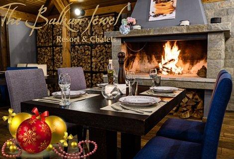 НОВА ГОДИНА, ХОТЕЛ Балканско Бижу 4*! Пакет от 3 нощувки в АПАРТАМЕНТ със Закуски и Вечери, вкл. Празнична и Новогодишен БРЪНЧ за 448 лв. на Човек + Басейн и Сауна парк
