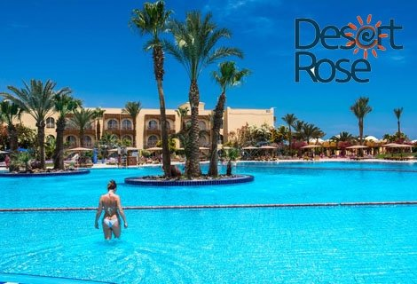ХИТ ЦЕНА! Египет, хотел DESERT ROSE 5*: Чартърен Полет с трансфери + 7 нощувки на база ALL INCLUSIVE на цени от 953 лв.