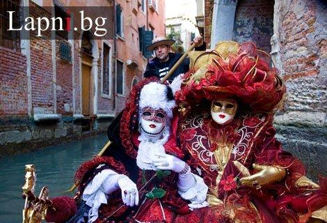 13.02.2020 г., Карнавалът във Венеция! Транспорт с автобус + 4 нощувки със закуски в хотели 3 * + Богата туристическа програма с екскурзовод за 485 лв.