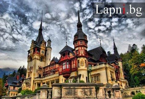 Румъния - Трансилвански легенди: Транспорт + 3 нощувки със закуски в хотели 3* + Туристическа програма в Букурещ, Замъците Бран и  Пелеш, Брашов, Сигишоара и Сибиу за 305 лв.