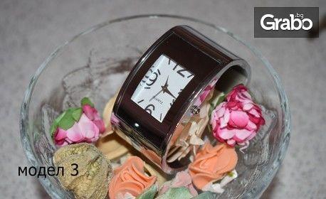 Дамски часовник тип метална гривна, модел по избор