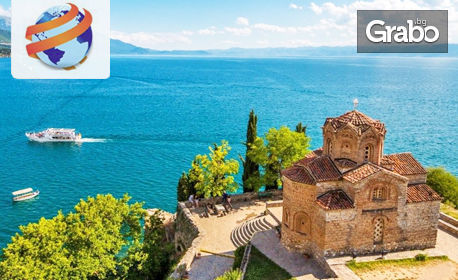 За Нова година в Охрид! 3 нощувки със закуски и 1 празнична вечеря в хотел Ривиера***