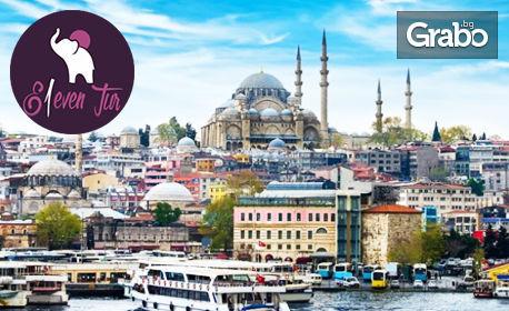 За 8-ми Декември в Истанбул! 2 нощувки със закуски и празнична вечеря, плюс транспорт