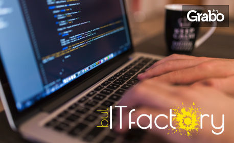 8-месечен онлайн курс по уеб мастер програмиране за начинаещи с неограничен достъп до платформата