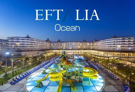 РАННИ ЗАПИСВАНИЯ Лято 2020 в АНТАЛИЯ! Чартър + 7 нощувки на база ULTRA ALL INCLUSIVE в хотел Eftalia Ocean Hotel 5* с награда за хотел на 2018; за 722 лв. на Човек!