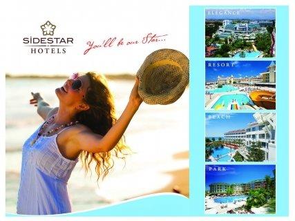 Нова година 2020 в Сиде, АНТАЛИЯ! Транспорт + 4 нощувки All Inclusive в хотел SIDE STAR ELEGANCE HOTEL 5* + НОВОГОДИШНА ВЕЧЕРЯ за 548 лв. на Човек