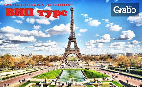 Екскурзия до Париж през Ноември или Декември! 3 нощувки със закуски, плюс самолетен транспорт от Варна