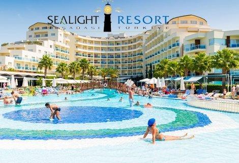 Нова година в КУШАДАСЪ, хотел Sealight Resort Hotel 5*! Автобусен ТРАНСПОРТ + 4 нощувки на база ALL INCLUSIVE + ПРАЗНИЧНА НОВОГОДИШНА ВЕЧЕР с неограничени напитки + Шоу програма вкл. ориенталски танци, DJ, томбола и много изненади на цени от 455 лв.