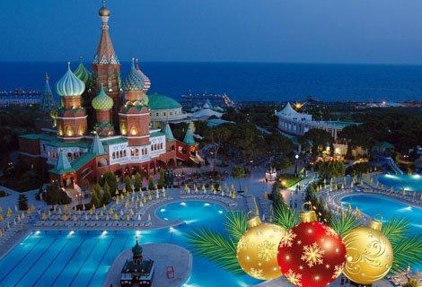 Нова година в ЛАРА, АНТАЛИЯ със САМОЛЕТ! 4 нощувки на база All Inclusive в Astera Kremlin Palace 5* с богата музикална програма за 853 лв. на Човек