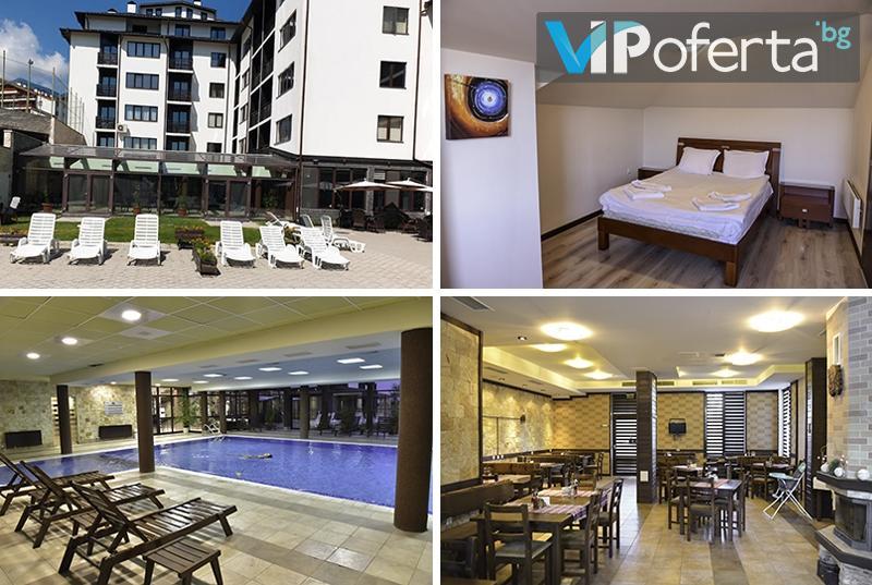 Пакети със или без закуска, или със закуска и вечеря + ползване на басейн и СПА в Апарт хотел Роял, Банско