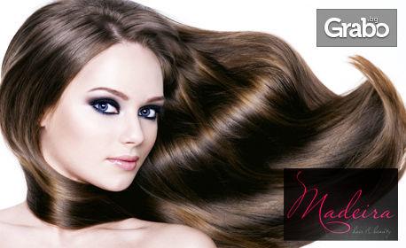 Ламиниране на коса и оформяне със сешоар - без или със подстригване