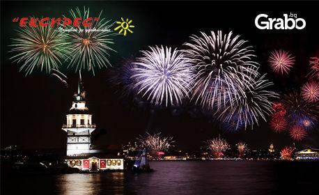 Нова година в Истанбул! 3 нощувки със закуски в Wish More Hotel & SPA*****, плюс релакс зона и възможност за празнична вечеря