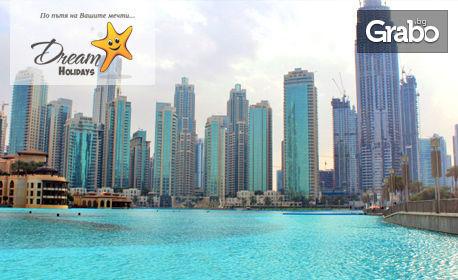 През 2020 в Дубай! 7 нощувки със закуски, плюс самолетен транспорт и обзорна обиколка