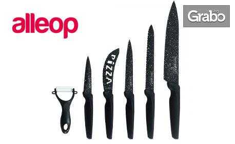 Практичен коледен подарък за дома! Комплект от 5 ножа и белачка с мраморно покритие Royalty Line