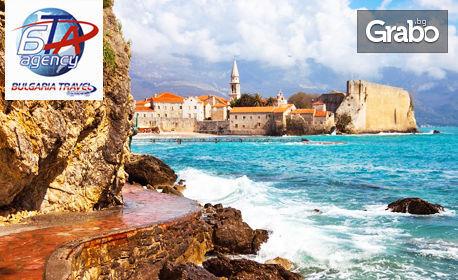 В началото на Март до Черна гора! 3 нощувки със закуски и вечери, плюс транспорт и възможност за Котор и Дубровник