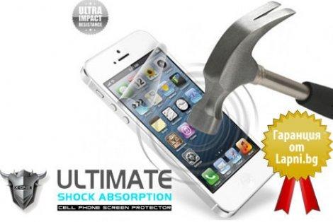Застраховка Живот за Вашия Телефон с Ново Поколение ULTIMATE SCREEN PROTECTOR X-one Classic  - издържа на всички удари! Само сега на топ-цена 1 брой за 4.90 лева или 2 броя за 6.90 лева