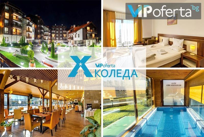 Двудневни, тридневни и петдневни пакети със закуски и вечери в едноспален апартамент + СПА в Хотел Балканско Бижу, Разлог