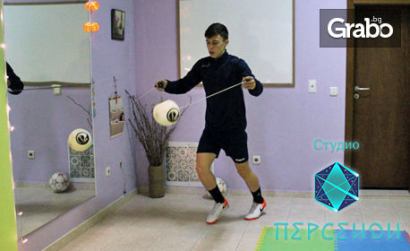 Индивидуална Сенсбол тренировка за деца над 6г