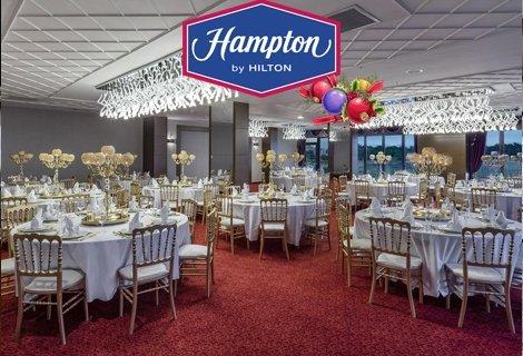 Нова Година в Галиполи - Чанаккале, Турция! 3 нощувки със закуски и вечери, вкл. Празнична вечеря в хотел Hampton by Hilton 4 +*  с неограничени напитки за 325 лв. на Човек!
