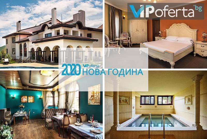 Тридневен пакет със закуски и вечери + Празнична Новогодишна вечеря в Бутиков СПА Хотел Хевън*** Велинград