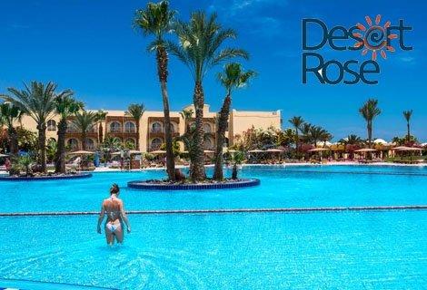 Египет, хотел DESERT ROSE 5*: Чартърен Полет с трансфери + 7 нощувки на база ALL INCLUSIVE на цени от 1029 лв.