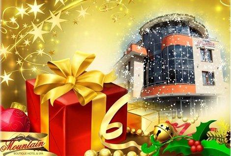 НОВА ГОДИНА в ДЕВИН, СПА Хотел Маунтин 3*: 3 Нощувки със Закуски и Вечери вкл. Празнична Новогодишна вечеря с DJ на цена от 329 лв. на ЧОВЕК + Сауна и Парна баня + Дете до 6.99 г. Безплатно!