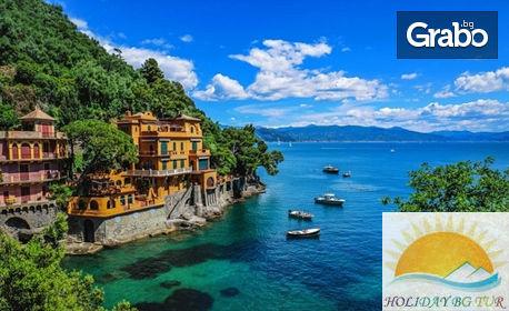 Посети Италия, Френската Ривиера и Испания! 5 нощувки със закуски, плюс самолетен транспорт