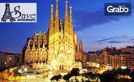 Напролет до Барселона, Кан, Ница, Монако и Милано! 5 нощувки със закуски и 2 вечери, плюс самолетен транспорт