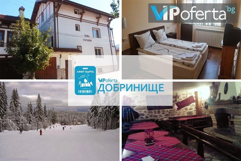 Yazovir Zhrebchevo Karta Namaleniya Vaucheri