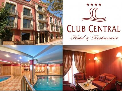 СПА в ХИСАРЯ, в класния хотел Клуб Централ 4*: Нощувка със закуска + WELLNESS пакет само за 57.90 лв. на Човек