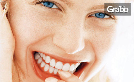 Почистване на зъбен камък с ултразвук и полиране с Air Flow, плюс преглед