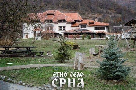 Уикенд в Сърбия - Етно село СРНА: 1 или 2 нощувки със закуски и Празнична вечеря с богата меню, неограничени напитки и жива музика с ОПЦИЯ за транспорт на цена от 98 лв.