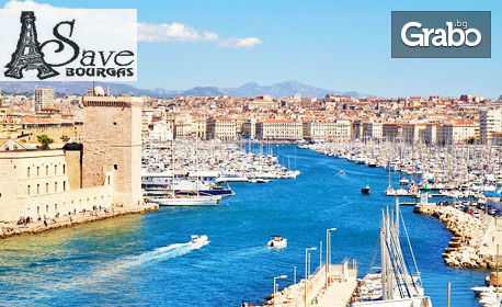 Екскурзия до Марсилия и Льо Кане де Мор! 3 нощувки, плюс самолетен транспорт