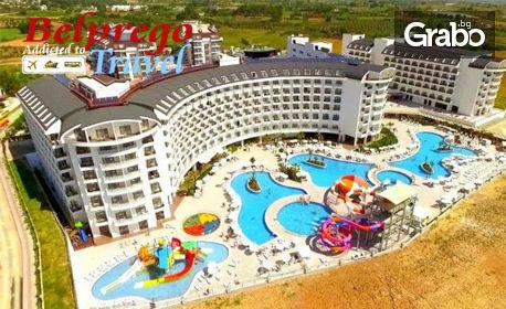 Луксозна почивка край Анталия! 7 нощувки на база All Inclusive в Calido Maris*****