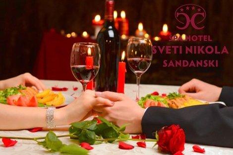 Свети Валентин в Сандански, хотел Свети Никола 4*! 1 нощувка със закуска + Романтична Вечеря на цени от 150 лв. за Двама + Вътрешен МИНЕРАЛЕН БАСЕЙН + СПА